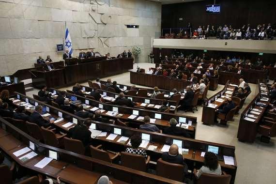الكنيست الإسرائيلي