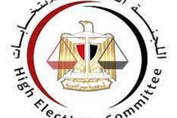شعار اللجنة العليا للانتخابات