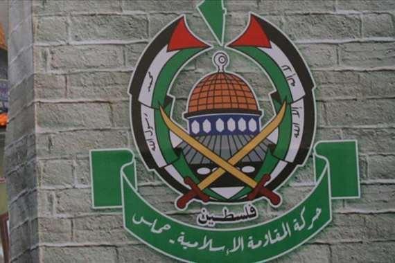 حركة حماس أرشيفية