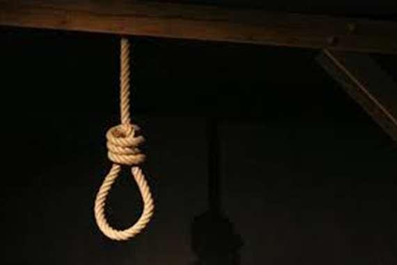 حكم إعدام