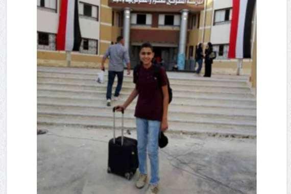 الطالب عمرو راشد