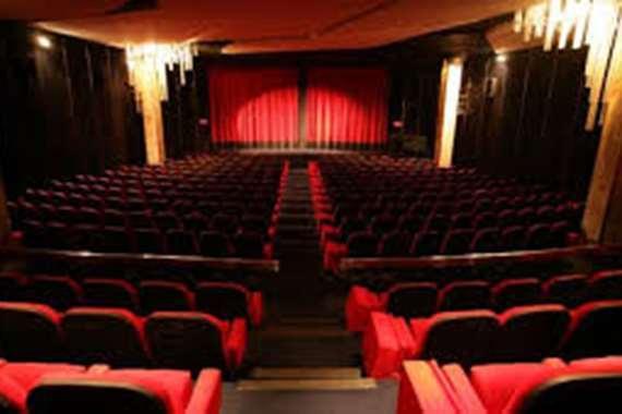 تذاكر سينما