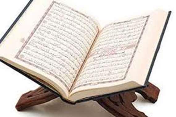 """باحث مغربي : القرآن ليس """" كتاب علم"""""""