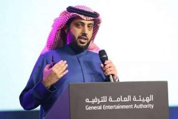 """تركي آل الشيخ ينقل فاعليات """"جري الثيران"""".. تعرف علي السبب"""