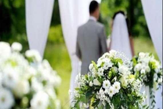 زفاف (تعبيرية)