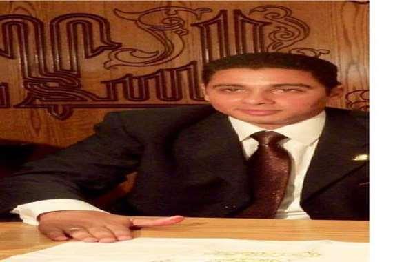 الشهيد الرائد مصطفى عبيد