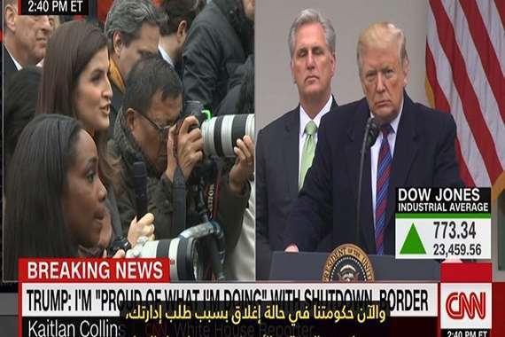 ترامب ومراسلة CNN