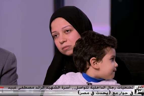 الدكتورة أيات هريدي ، زوجة الرائد الشهيد مصطفى عبيد