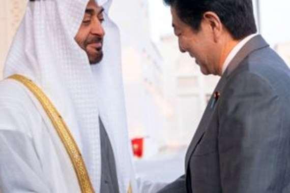 اتفاق بين الإمارات واليابان