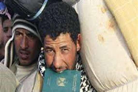 عمالة مصرية (أرشيفية)
