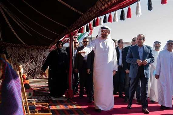 مهرجان شرم الشيخ التراثي الدولي