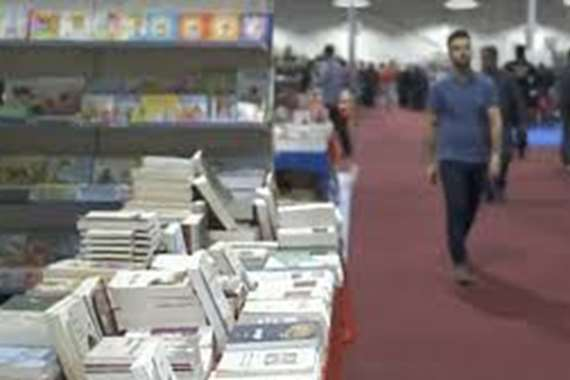 تفاسير الكتاب المقدس للكنائس الكاثوليكية بمعرض الكتاب