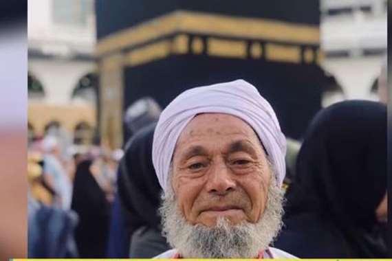 عم عبد المجيد