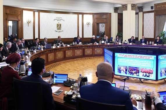اجتماع بمجلس الوزراء