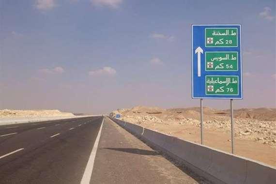 """طريق"""" القاهرة- السويس"""""""