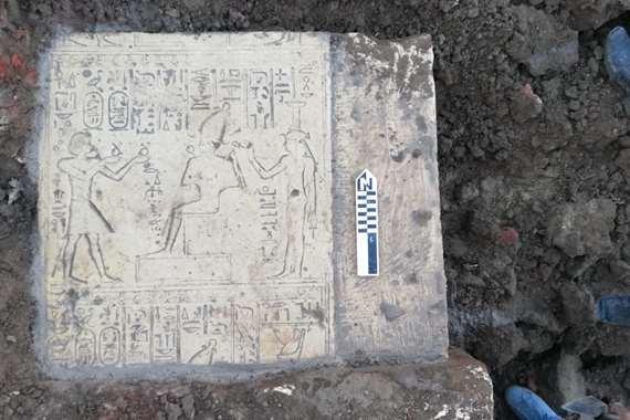 آثار من عهد الملك بطليموس الأول