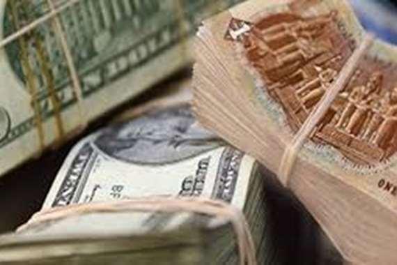 استقرار أسعار الدولار في تعاملات اليوم