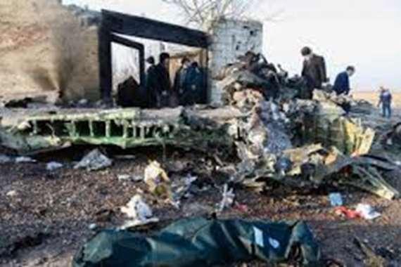 تحطة الطائرة الأوكرانية