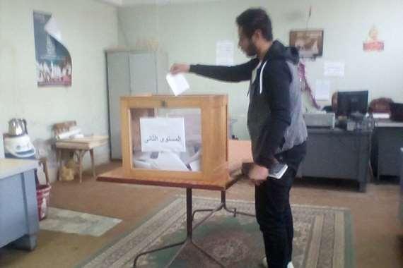 انتخابات جامعة المنيا