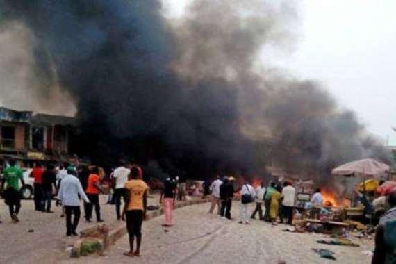 هجوم انتحاري بنيجيريا