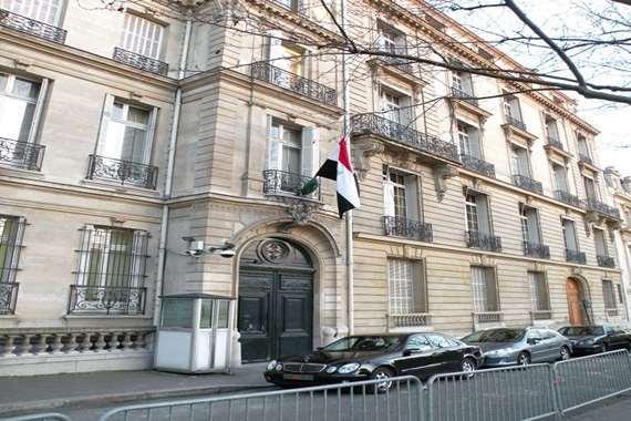 السفارة المصرية بباريس