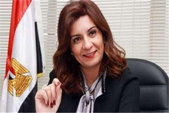 السفيرة نبيلة مكرم وزيرة الهجرة و شئون المصريين بالخارج