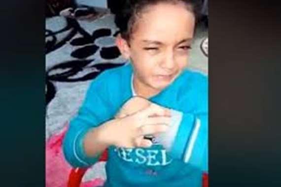 الطفل صاحب فيديو التعذيب