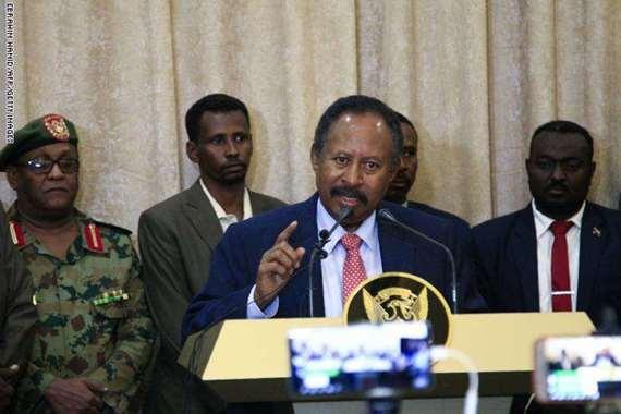 حكومة السودان