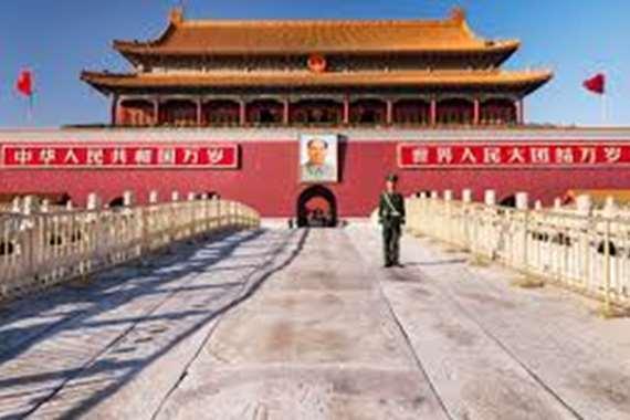 مشاورات صينية روسية في بكين