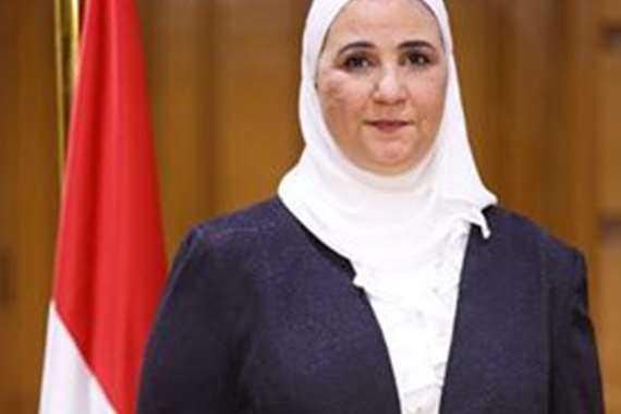 نيفين القباج وزير التضامن الاجتماعي