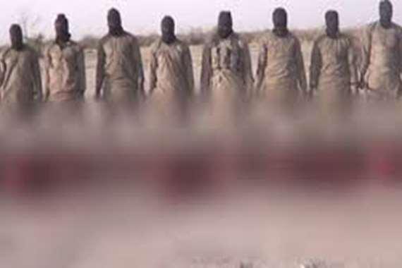 داعش يعدم 11 مسيحيا.