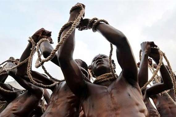 اليوم الدولي لإلغاء الرق