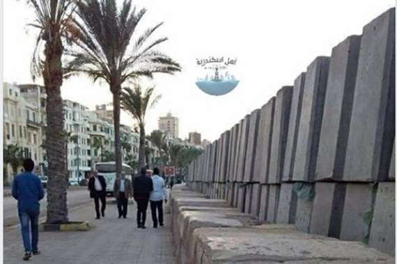 سور خرساني علي كورنيش الإسكندرية