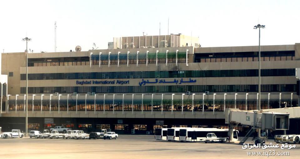 جنرال أمريكى : مطار بغداد كاد يسقط بيد داعش لولا تدخلنا