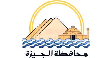 """""""بابليون"""" وراء ظهور محافظة الجيزة"""