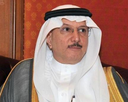 """مصر تدعم ترشيح العثيمين أمينًا جديدًا لـ""""التعاون الإسلامي"""""""
