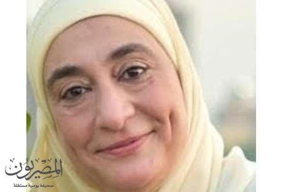 """كاميليا أبو السعود"""" وكيلا لشئون خدمة المجتمع بصيدلة طنطا"""