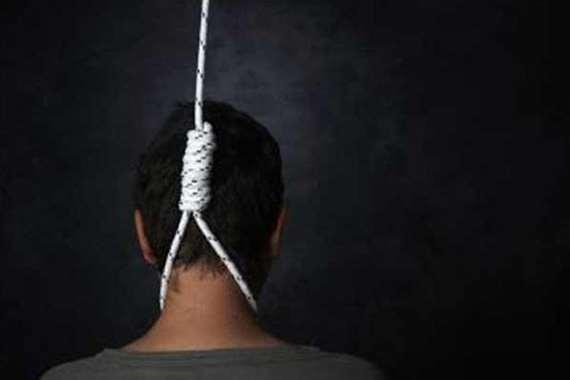 انتحار  شباب