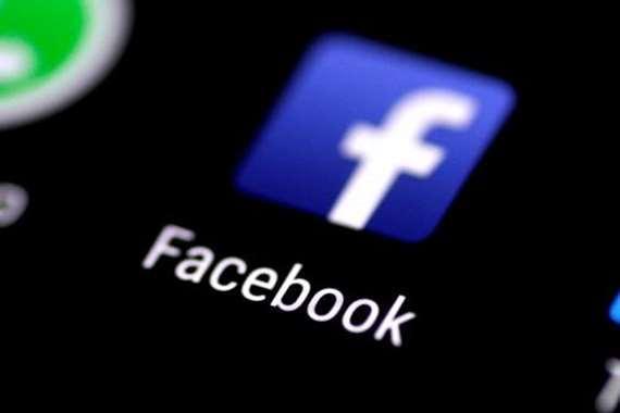 """بالفيديو.. دعوي محكمة تهدد """"فيس بوك"""" بغرامات باهظة"""