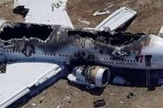 تحطم طائرة ركاب - أرشيفية