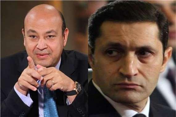 مبارك و أديب