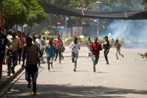 العنف في إثيوبيا