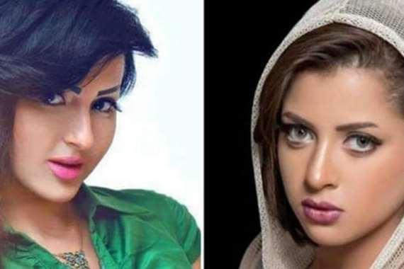 مني فاروق و شيماء الحاج