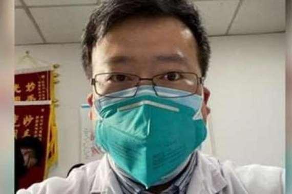 """مكتشف فيروس"""" كورونا"""" الطبيب """"لي وين ليانج"""""""