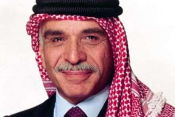 الملك الحسين