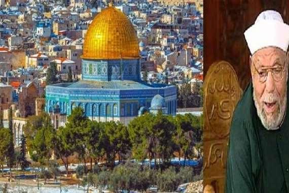«صفقة القرن» في القرآن.. «الشعراوي»: خدمة للإسلام والمسلمين