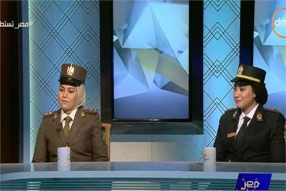 الجيش والشرطة
