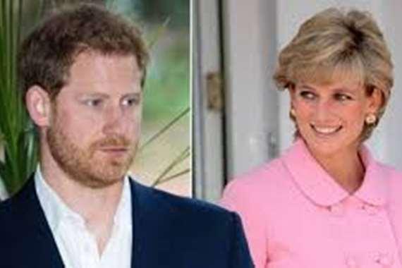 مؤثر.. الأمير هاري يعترف بخضوعه لعلاج نفسي  بسبب وفاة والدته