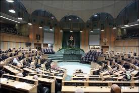 مجلس النواب الأردني يقر مشروع الموازنة العامة للعام 2014
