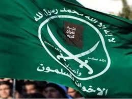 الإخوان تستقبل 2015 بانتخاب مكتب إدارة أزمة خارج البلاد
